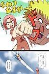 [Kakkii Dou] 「Eroi no」 Vol.1 (Naruto)