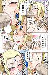 [ACID-HEAD (Murata.)] Hokage-sama ni Onegai! (Naruto)