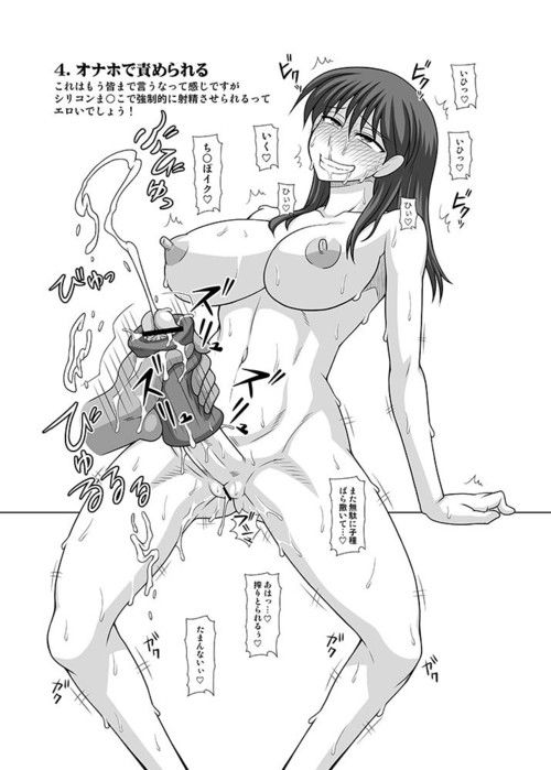 Dickgirls thing embrace onahole