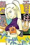 Naruto hentai copulation xxx pictures
