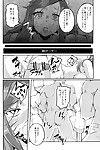 (C90) [Rin (HAL)] MisteryGift (League of Legends)