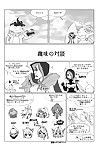 (C88) [Purin House (Nakai Kana)] Solar System (League be beneficial to Legends)