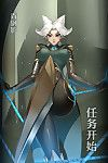 [PD] The Steel Tag along - The Mission Begins (League be worthwhile for Legends) [English]