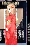 (C88) [Makoto☆Skip (Makoto Daikichi)] SERENA BOOK 4 Nightmare Unceasingly (Pokémon) [English] [Risette]